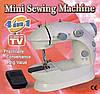 Мини швейная машинка 4 в 1 Mini Sewing Machine модель 201, фото 10