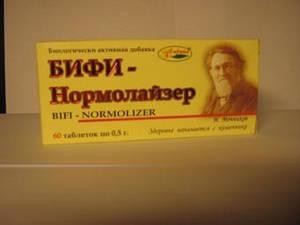 БИФИ-НОРМОЛАЙЗЕР