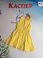 """Желтый сарафан ТМ """"Бемби"""" р. 104, 116"""