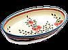 Овальная керамическая форма для выпечки и запекания малая 29 х 19 Scarlet