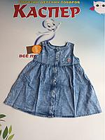 "Легкий джинсовый сарафан ТМ ""Бемби"" р. 98"