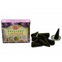 Precious Lavender (Драгоценная Лаванда)(Hem)(12/уп)благовония конусы , Благовония и аксессуары
