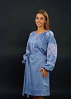 Нарядное вышитое платья с поясом, фото 1
