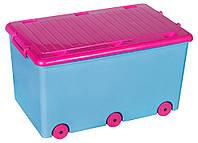 Ящик для игрушек Tega Chomik IK-008 бирюзовый с малиновой крышкой