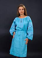 Голубое, розовое вышитое платья нарядное с длинным рукавом