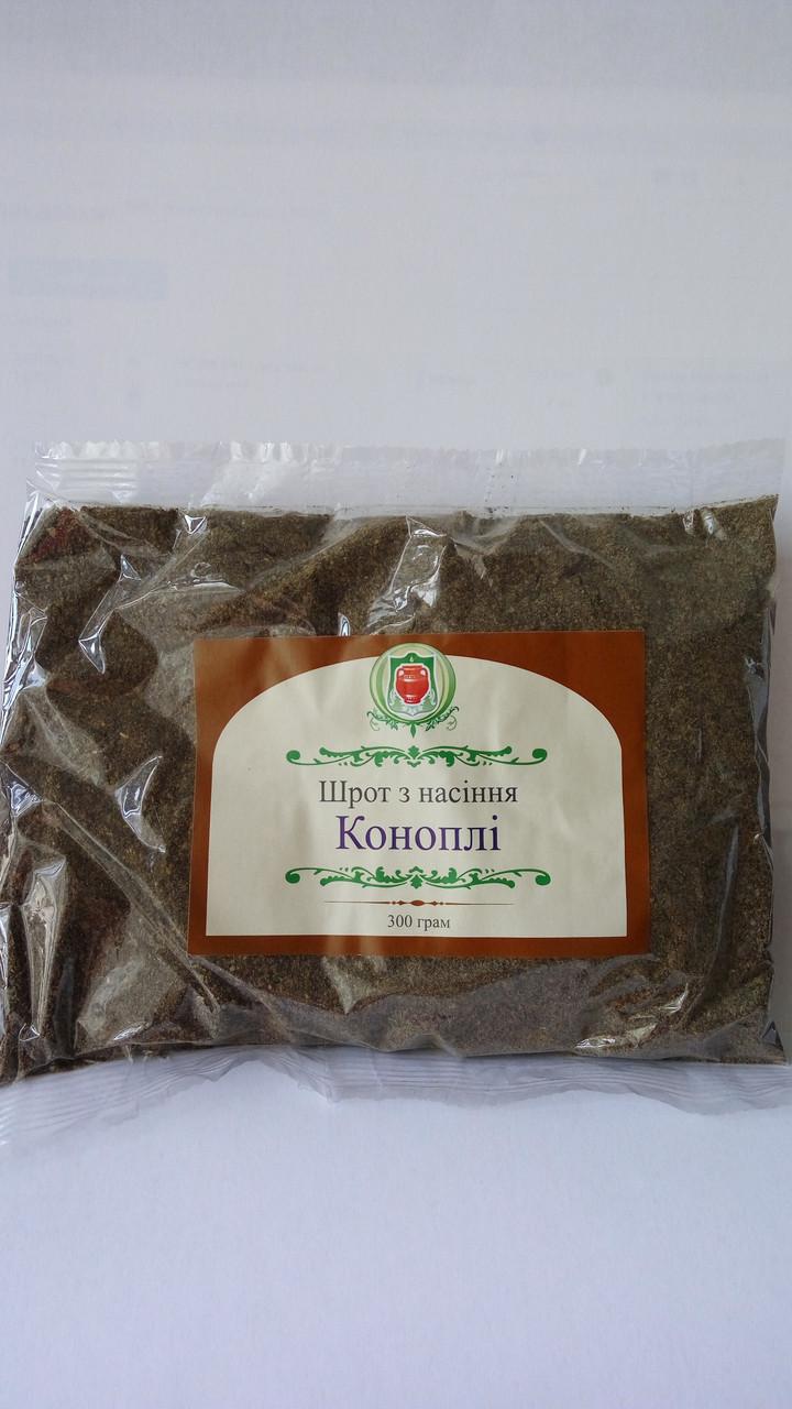 Шрот з насіння коноплі (не містить каннабінола!)
