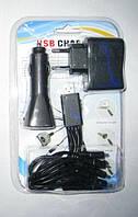 Универсальный USB кабель 10 в 1 UNT-128A ( переходник usb )