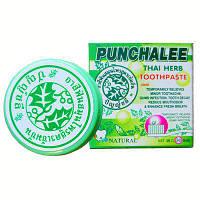 Зубная паста Панчали.Punchalee Fresh & Clean Thai Herb Toothpaste. 25 гр