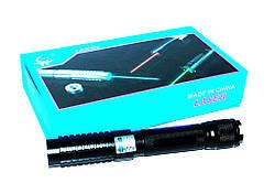 Мощный синий лазер YX-B015 с насадками+аккумуляторы