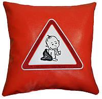 Автомобильная подушка - знак ребенок в машине