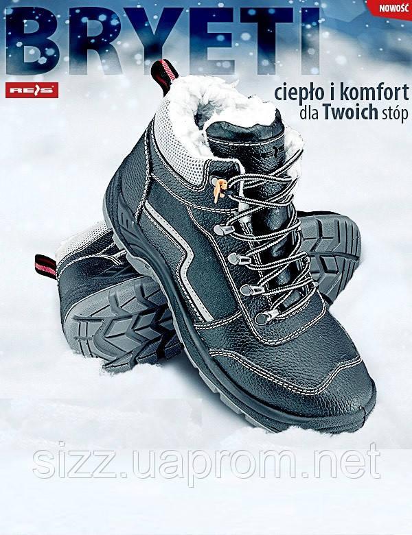 Ботинки зимнии BRYETI .Мужские зимние ботинки, фото 1