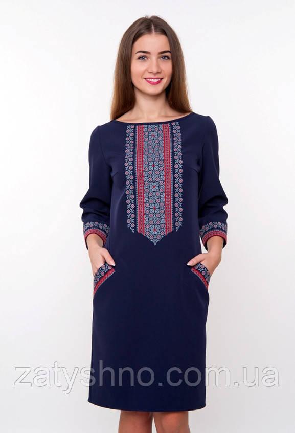 Вышиванка с длинным рукавом, платье