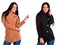 Пальто женское косуха короткое