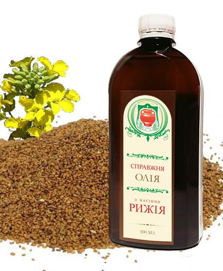 Справжня олія з насіння рижія