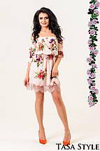 Платье на плечи с цветочным принтом, фото 2