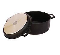 Кастрюля Биол антипригарная с крышкой сковородой 5 л К502П