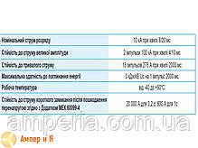 Ограничители перенапряжений AZB-D 10/12-2 10 кВ SICAME, фото 2