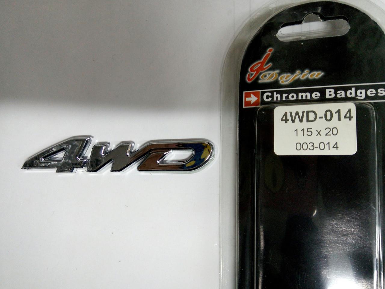 Надпись 4WD  115х20 мм
