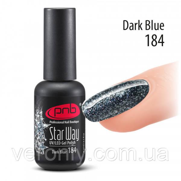 Глиттерный гель-лак PNB Dark Blue 184, 8 мл