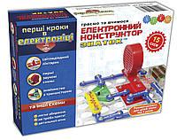 """Конструктор- ЗНАТОК """"Первые шаги в электронике"""" (15 схем, набор В)"""