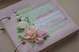 Подарочные сберкнижки для молодоженов (ощадні книги для молодят)