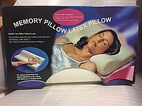 Подушка для здорового сна « Memory Pillow »  подушка с памятью