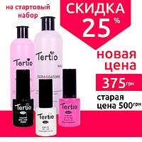 Стартовый набор Tertio № 1
