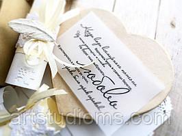 Свадебное Приглашение - сверток ручной работы. Цвет айвори