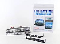 Водонепроницаемые дневные ходовые  LED огни DRL