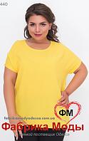Желтая летняя блузочка женская от ТМ Минова официальный сайт в Украине р. 52-56