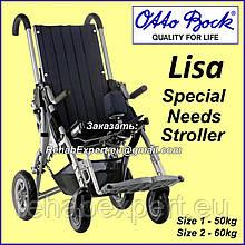 Специальная Прогулочная Коляска для Реабилитации Детей Otto Bock Lisa 2 Special Needs Stroller