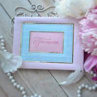 Свадебное Приглашение ручной работы. Цвет розово-голубой