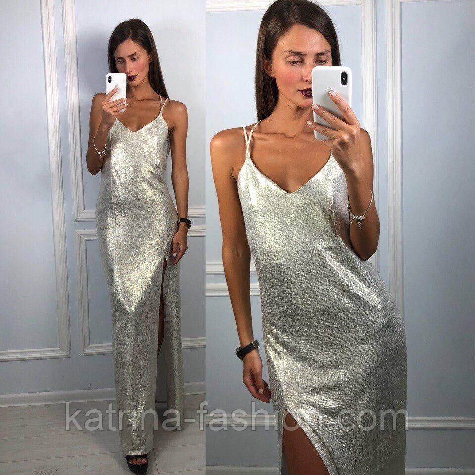Женское красивое платье в пол люрекс с открытой спиной (3 цвета)