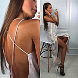 Женское красивое платье в пол люрекс с открытой спиной (3 цвета), фото 3