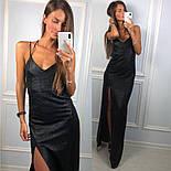 Женское красивое платье в пол люрекс с открытой спиной (3 цвета), фото 6