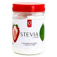 Стевия -сладкий экстракт из листьев  стевии  порошок ТМ STEVIA 150 г