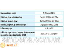 Ограничители перенапряжений с индикатором выхода из строя AZBD 151 10 кВ SICAME, фото 3