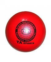 Мяч для художественной гимнастики D-19 см (красный)