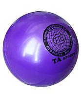 Мяч для художественной гимнастики D-19 см (фиолетовый)