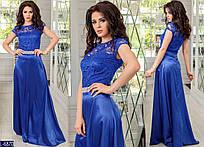 Вечернее платье L-6870 Best