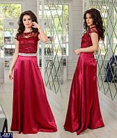 Вечернее платье L-6871 Best