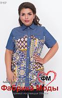 Удлиненная рубашка на пуговицах с короткими рукавами от ТМ Минова официальный сайт в Украине р. 52-58
