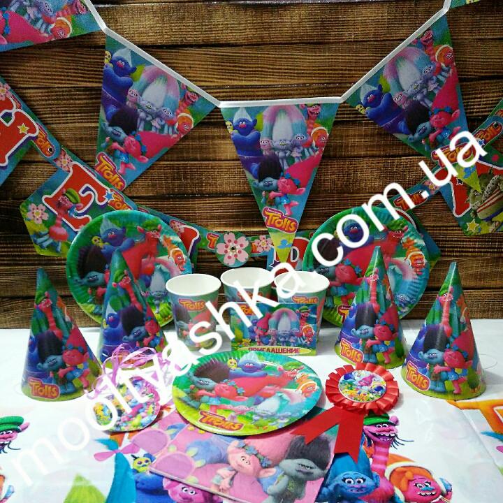 Набор для детского праздника Тролли