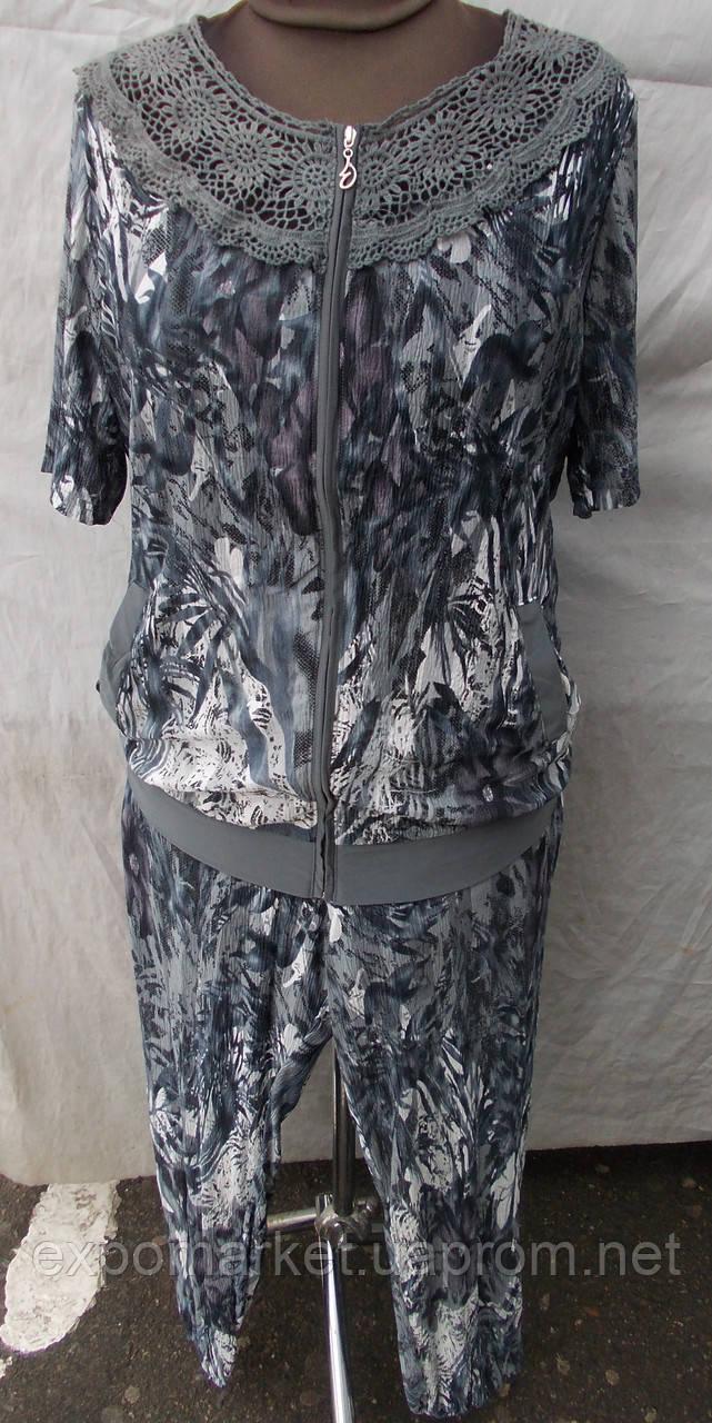 Женский брючный костюм летний батал с 52 по 60 размер