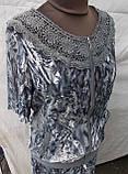 Женский брючный костюм летний батал с 52 по 60 размер, фото 2