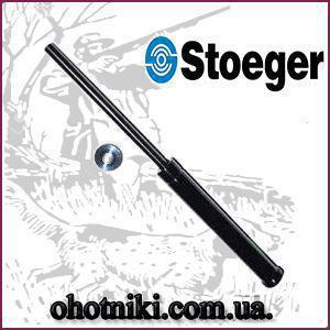 Газовая пружина  Stoeger  X20