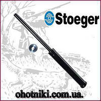 Газовая пружина Stoeger X50