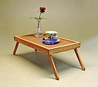 Столик-поднос для завтрака Орегон шафран