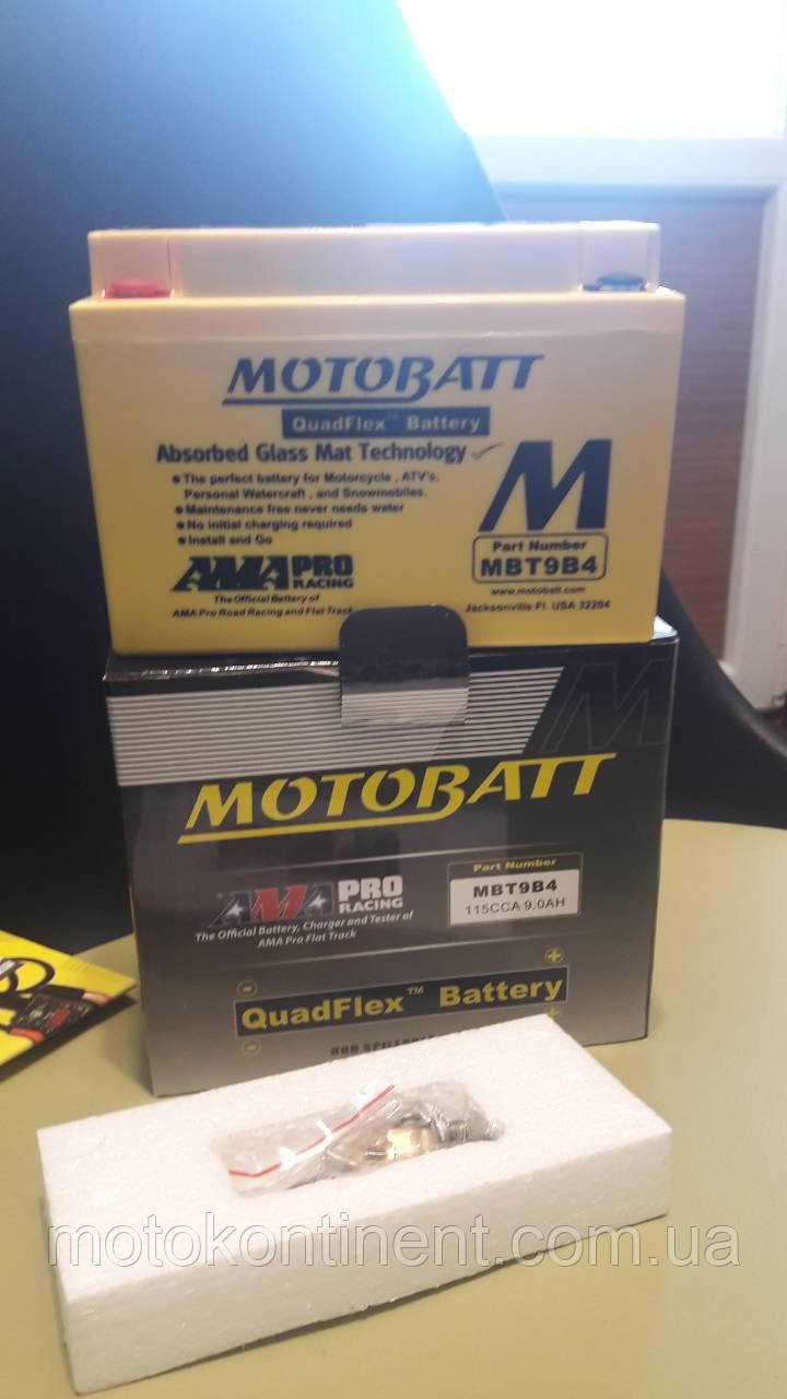 Мотоаккумулятор гелевый MOTOBATT ( мотобат) 9Ah 115 A  размер 150 x 70 x 104 мм MBT9B4 аналог YUASA YT9B-BS