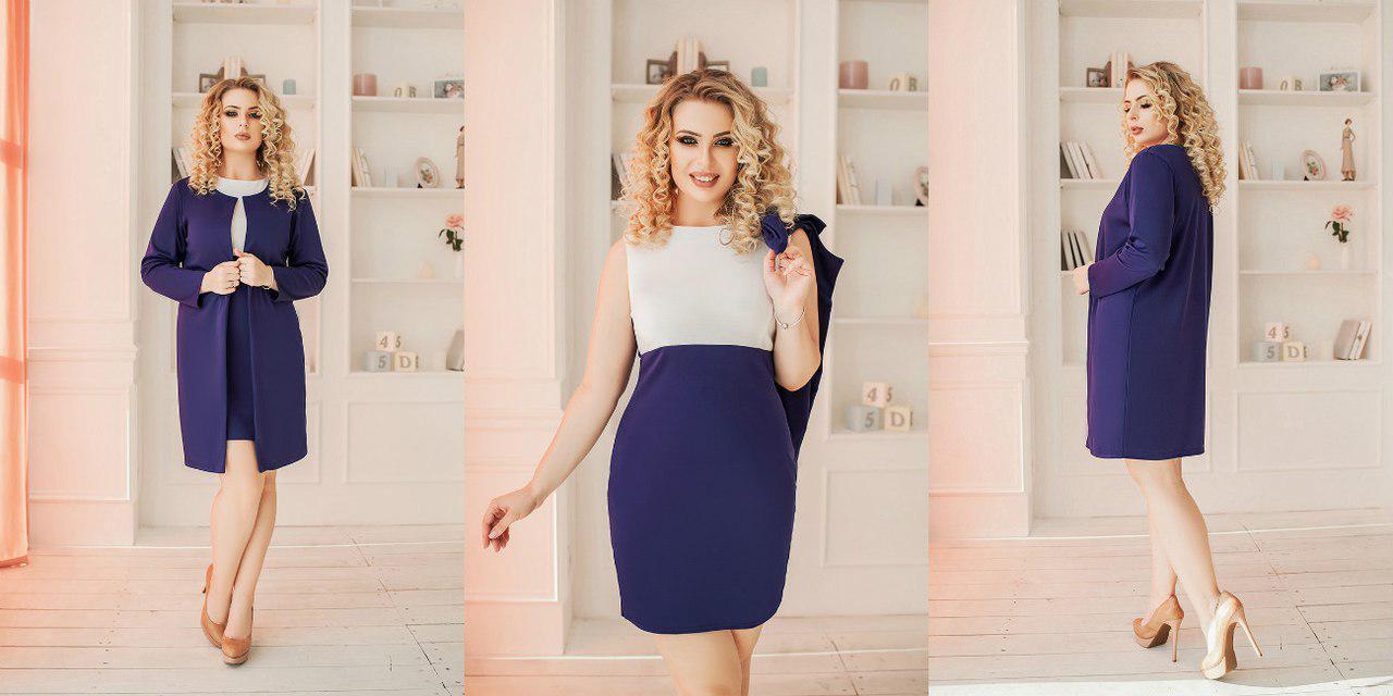 Красивое женское платье с накидкой большого размера +цвета